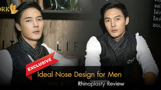 Men Korean Style Revision Rhinoplasty by Dr. Beer