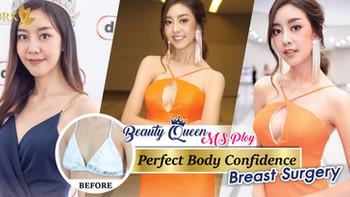 Beauty Queen Makeover through Breast Augmentation to achieve ultimate confidence of a woman!
