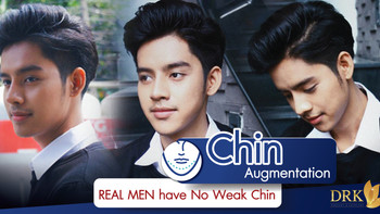 Real Men have NO WEAK CHIN! Chin augmentation by DRK
