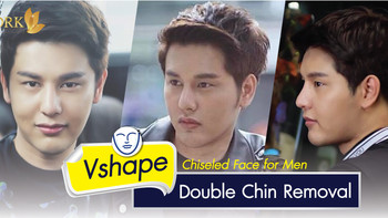 Double chin removal for manly shaped jaw