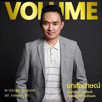 Dr. Kolawach on Volume Magazine
