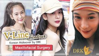 Korean Face, Thai Nationality! Makeover after Maxillofacial Surgery at DRK!