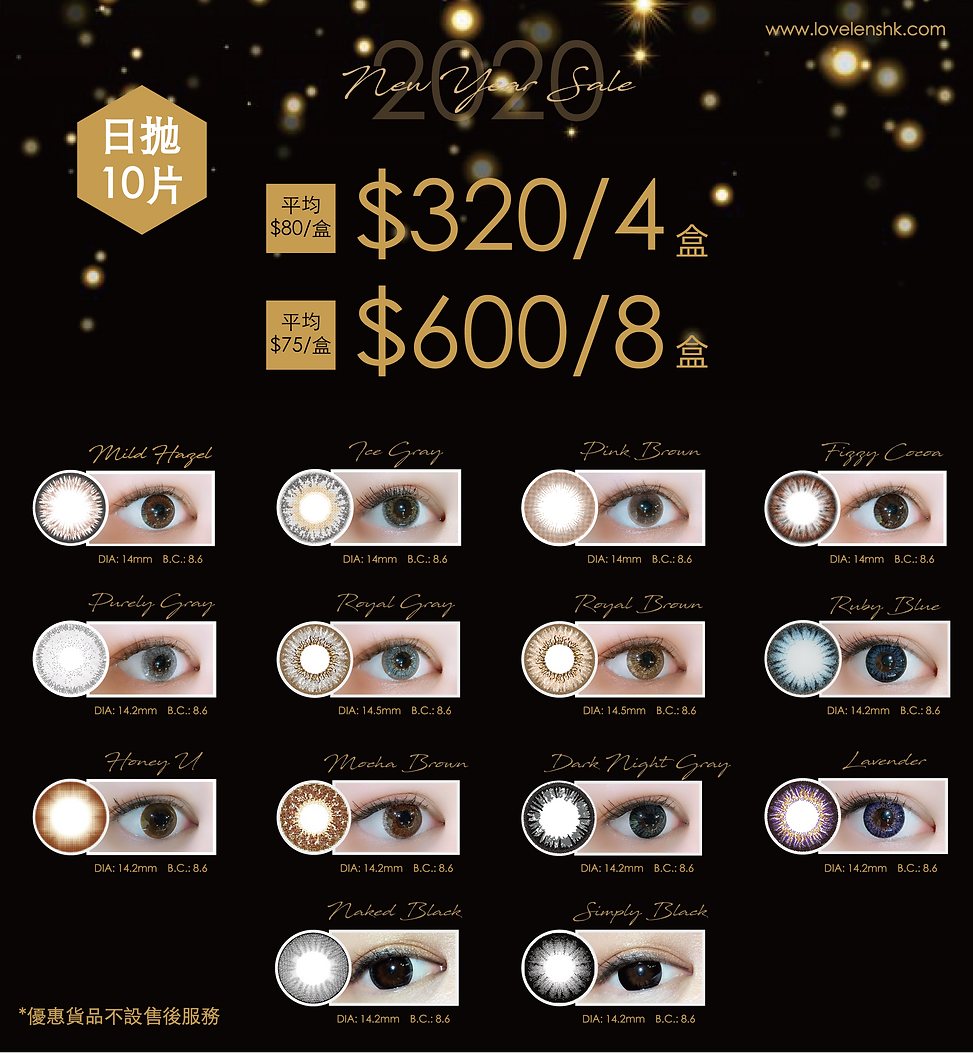 2020-01 New Year Sale Website 02 _工作區域 1