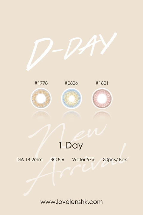 Love Lens D-Day 1 Day New Arrival Love Lens D-Day 日抛新款