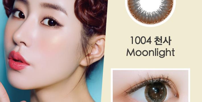 1004 천사 Moonlight 啡色 年抛