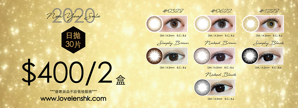 2020-01 New Year Sale Website-02.png