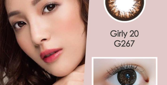 Girly 20 G267 朱古力色 年抛