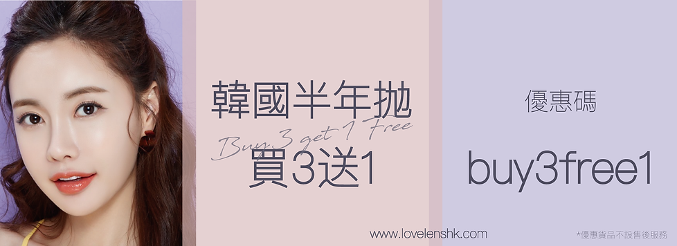 2020-03 SS Website Banner-03.png