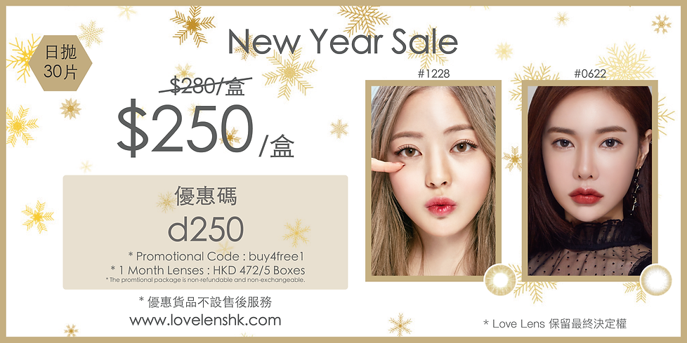 2021-01 New Year Sale (inner banner)-02.