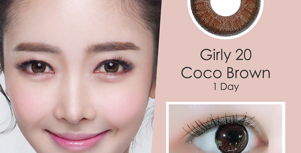 Girly 20 Coco Brown 啡色 日抛( 一盒10片)