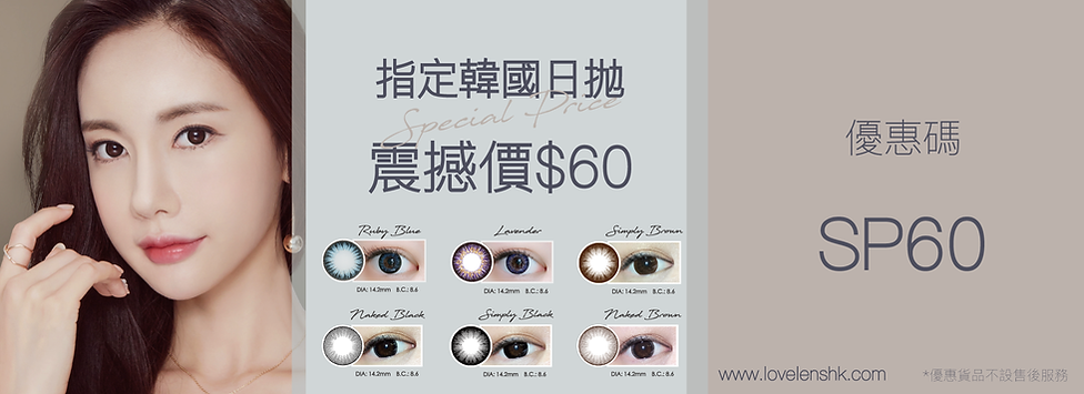 2020-03 Spring Summer Sale Website 05-1_