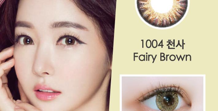 1004 천사  Fairy 啡色 月抛