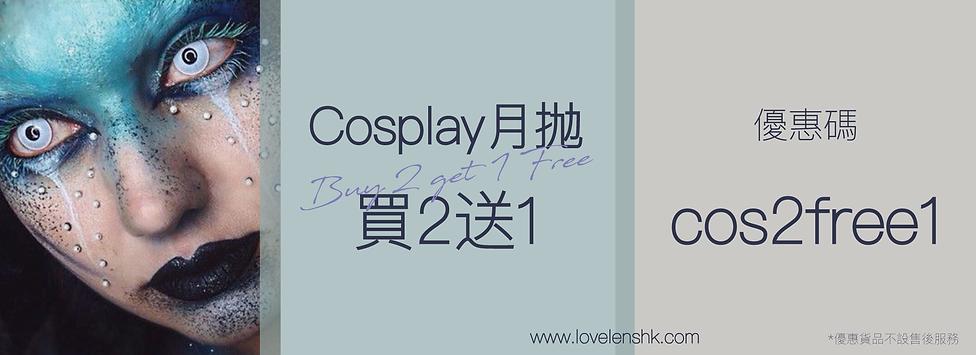 2020-03 SS Website Banner-02.png