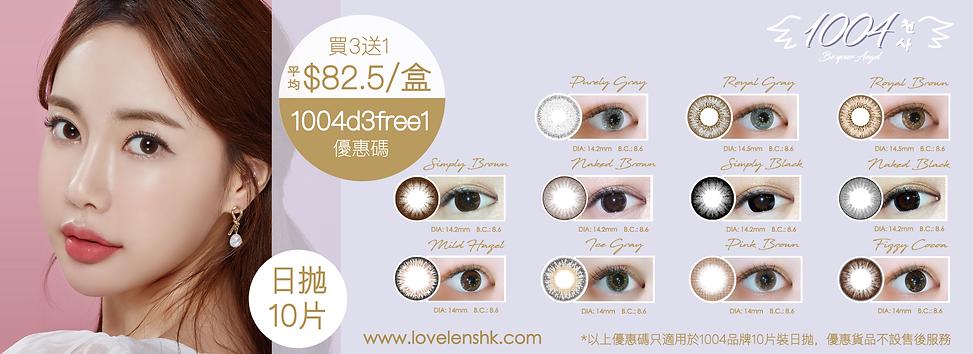 2020-01 Spring Summer Sale Website 02_工作