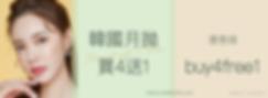 2020-03 SS Website Banner_工作區域 1.png