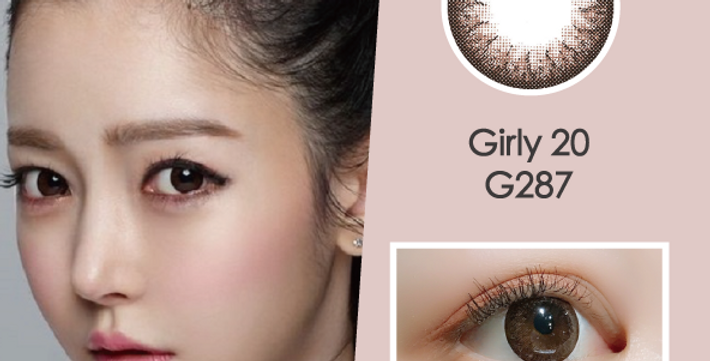 Girly 20 G287 朱古力色 月抛