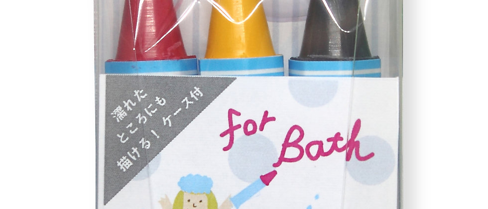 Kitpas - set of 3 colour markers for bath - red, yellow, dark grey