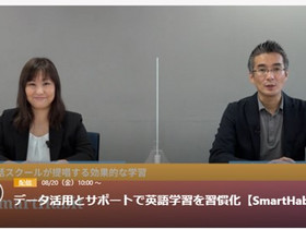 日経チャンネルに動画掲載!