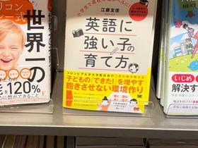 新書発売!