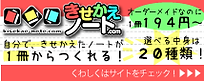 きせかえ_10.png