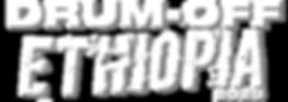 Drum-Off Ethiopia 2020 main logo.png