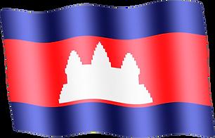 cambodia waving flag.png