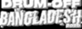 Drum-Off Bangladesh 2020 main logo.png