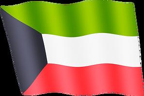 kuwait waving flag.png
