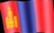 mongolia waving flag.png