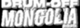 Drum-Off Mongolia 2020 main logo.png