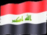 iraq waving flag.png