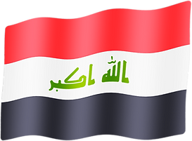 iraq waving flag.png