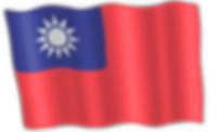 taiwan waving flag.png