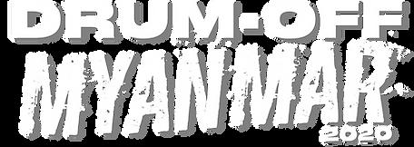 Drum-Off Myanmar 2020 main logo.png
