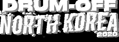 Drum-Off North Korea 2020 main logo.png