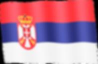 serbia waving flag.png