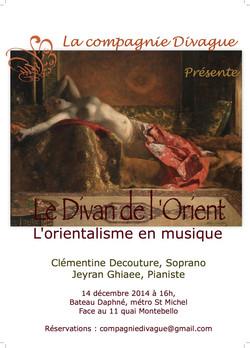 musique et orientalisme