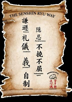 THE-SENSHIN-RYU-CREED-ADVERT.png