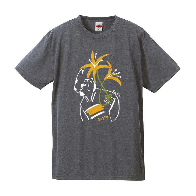 Tシャツ/大野亀ロッジさま