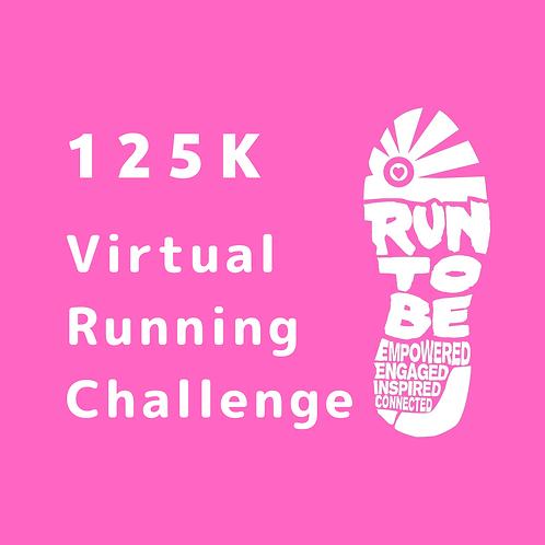 125k Virtual Challenge - December 2020