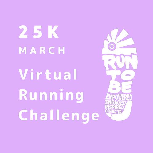 25k Virtual Challenge - March 2021