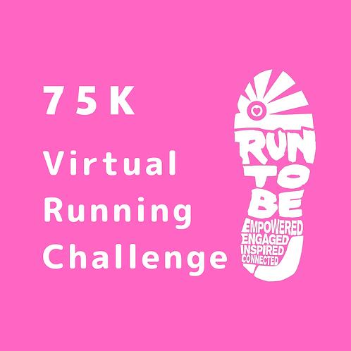 75k Virtual Challenge -December 2020