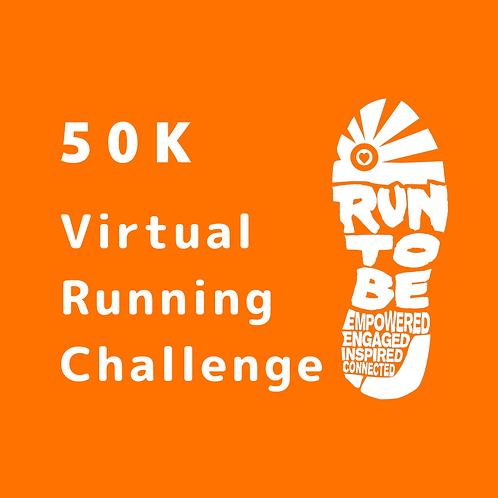 50k Virtual Challenge - October 2020
