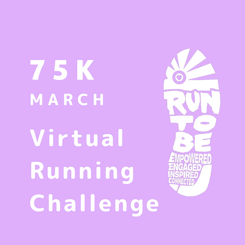 75k Virtual Challenge - March 2021