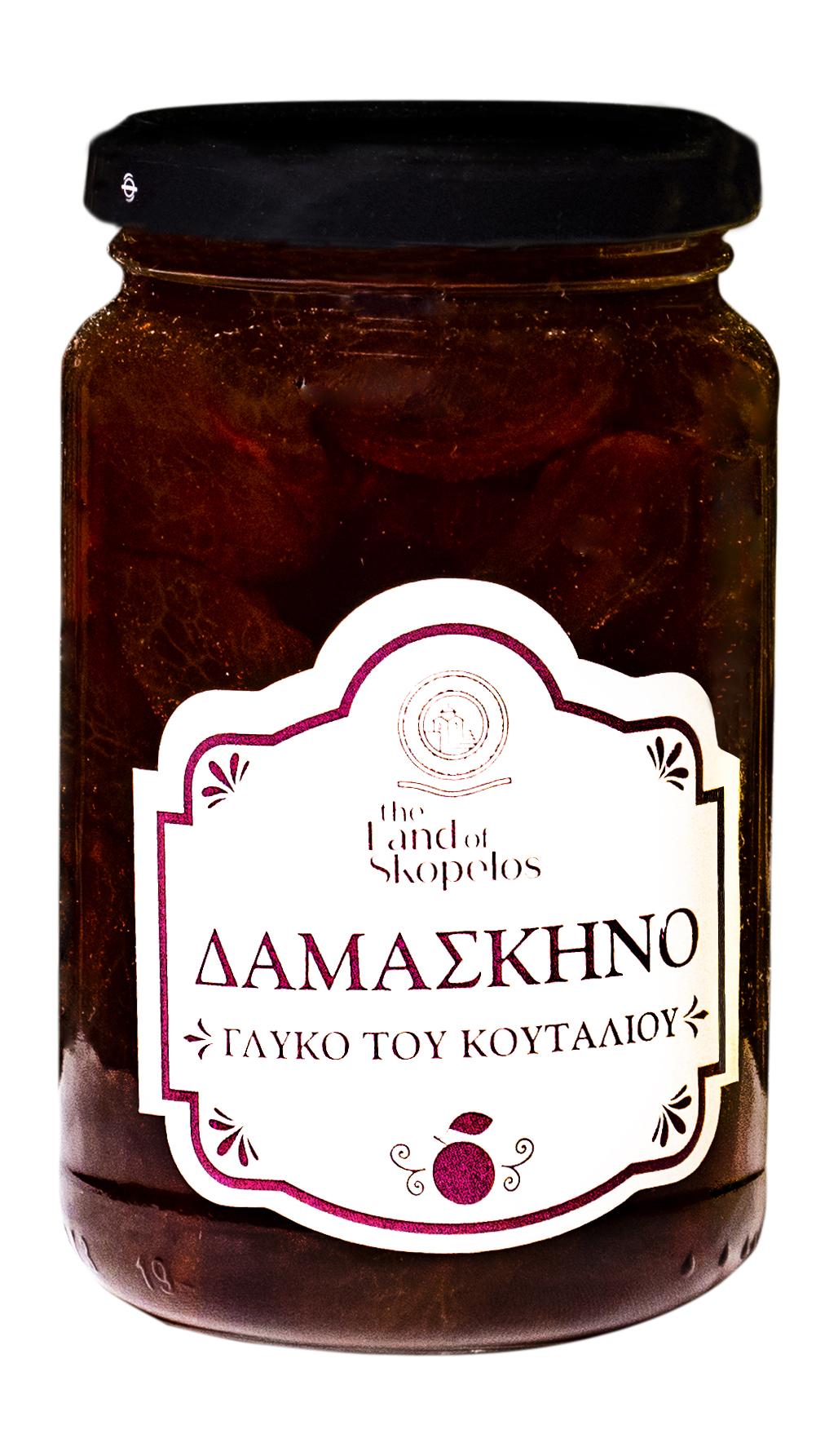 Eingelegte Pflaumen aus Skopelos