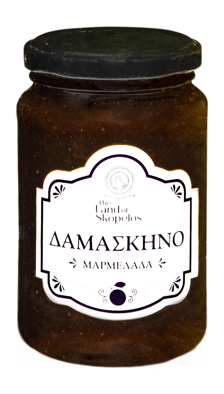 Pflaumenmarmelade aus Skopelos