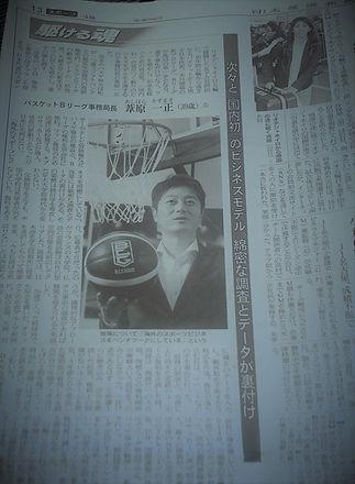 nikkei6.jpg