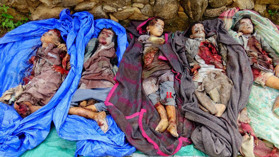 Saudi Arabia Led Coalition and Iran Backed Houthi Rebels Blacklisted for Killing Children in Yemen.