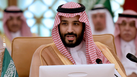 Saudi Arabia's Shaky Experiment in Modernization