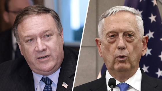 "A ""Two-Pillars"" Move in the Arabian Peninsula: Pompeo, Mattis Call on Yemen Ceasefire"